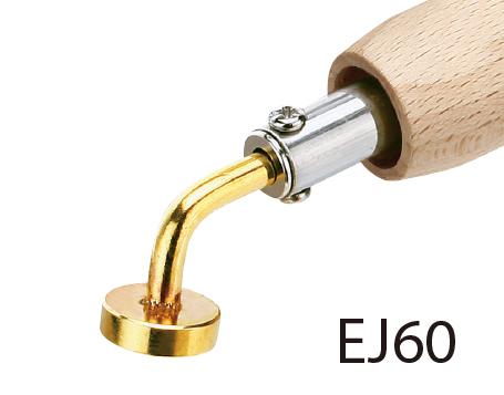 proimages/E-523_a.jpg